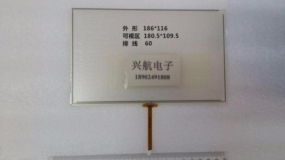 Original nuevo 8 pulgadas de pantalla táctil/186*116/AT080TN64/AT080TN03 V.2/HSD080IDW1 Buick