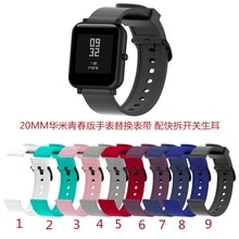 Xiaomi amazfit bip 스트랩 20mm 실리콘 팔찌 삼성 갤럭시 시계 42 기어 스포츠 s2 ticwatch 2 e 화웨이 시계 2 밴드