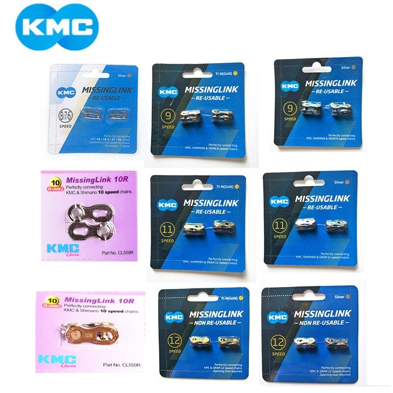 Cadenas de bicicleta KMC 6/7/8/9/10/11/12 hebilla mágica de velocidad cadena de eslabones que faltan para KMC Color dorado y plateado