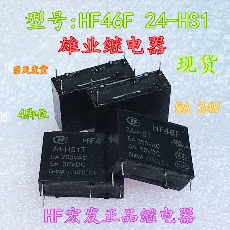 HF46F 24-HS1 24VDC HF46F 24V DC24V 5A 4PIN
