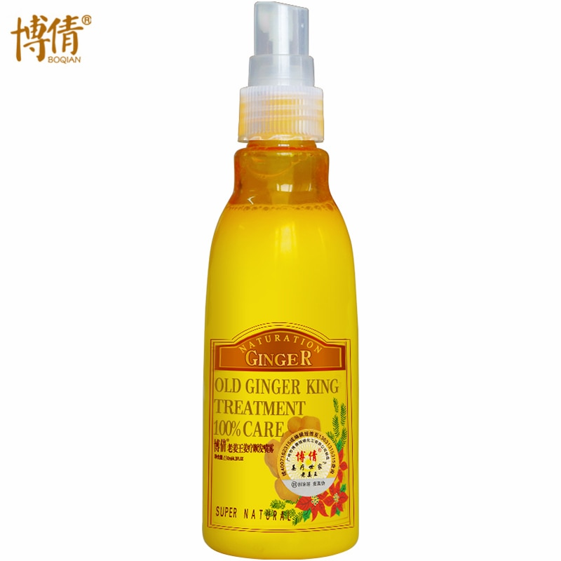 Old Ginger Supple Hair Spray Repair Damaged Dry Frizz Hair Nourishing No-clean Moisturizing Hair Conditioner Hair Care Products boqian ginger hair scalp massage cream hair mask treatment nourishing anti hair loss repair damaged dry hair care products 100ml