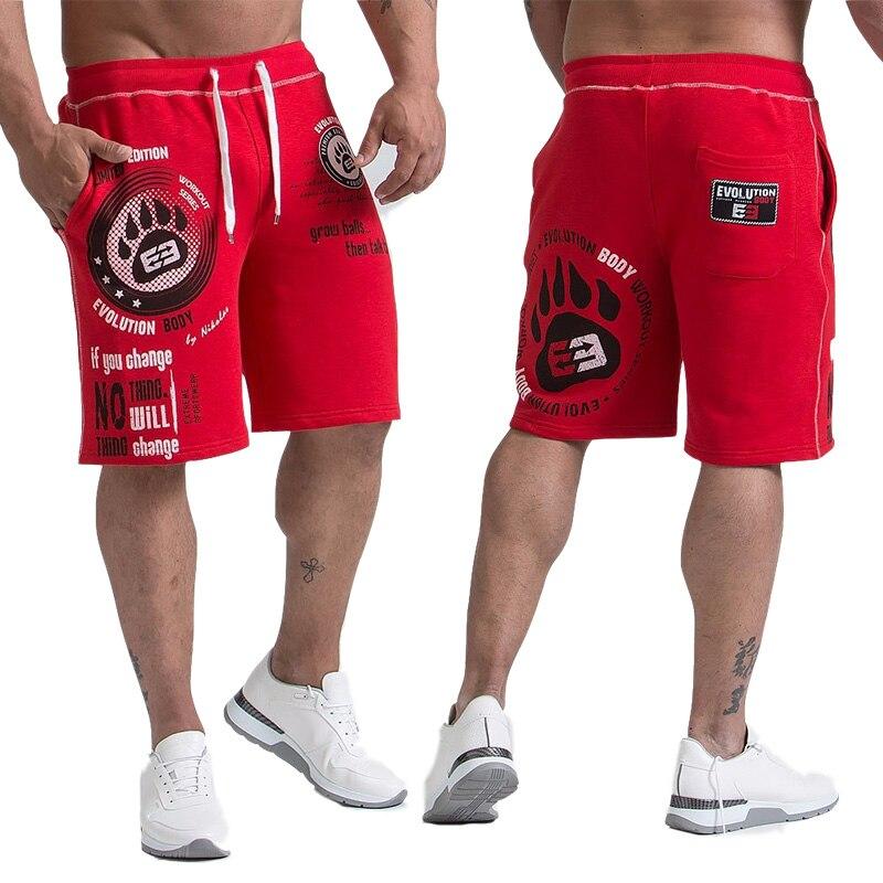 Мужские шорты до щиколотки, спортивные шорты для фитнеса, бодибилдинга, на лето