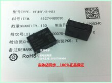 5 Stks/partij Relais HF46F-5-HS1 HF46F-12-HS1 HF46F-24-HS1 5A250VAC