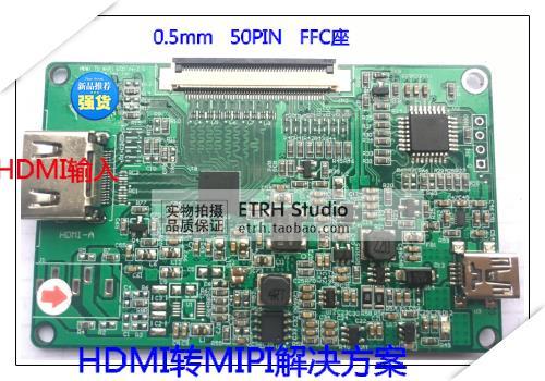 HDMI TO MIPI drive board VR light curing 3D printing HDMI to MIPI TC358870XBG