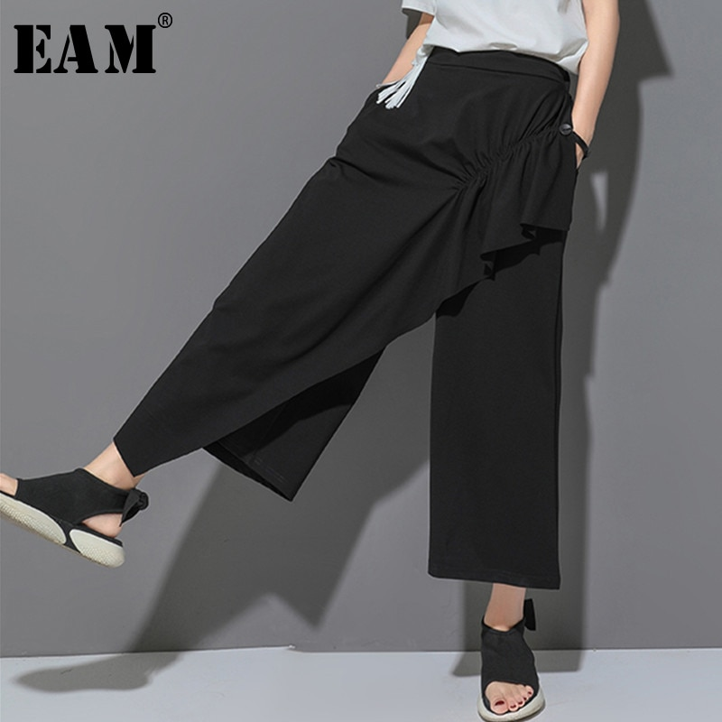 [EAM] 2020 New Spring Autumn High Elastic Waist Loose Black Ruffles Split Joint Wide Leg Pants Women Trousers Fashion Tide JU646