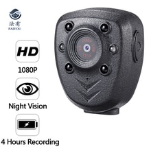 Caméra vidéo portée à revers de Police HD 1080P   DVR, Vision nocturne IR, portable, caméra, enregistrement 4 heures, numérique, Mini enregistreur DV, voix, 16G