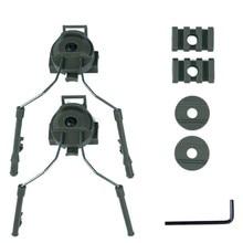 Accessoires DE casque tactique Type DE support DE casque adaptateur DE Rail DE casque rapide ensemble BK/DE/FG support DE Suspension DE Rail DE casque