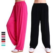 Wysokiej jakości Kung fu Tai chi spodnie Bloomers Wushu sztuki walki Wing Chun szkolenia odzież spodnie spodnie do jogi akrobatyka spodnie
