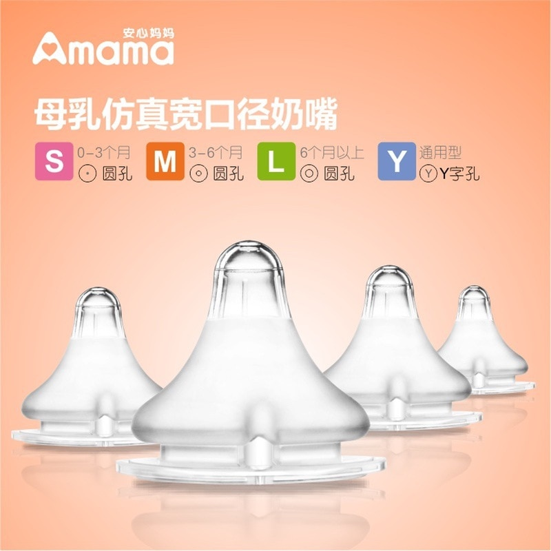 Boca ancha avanzado sistema Anti-cólico pétalos de confort único pestillo Natural en forma de pecho botella feing pezón