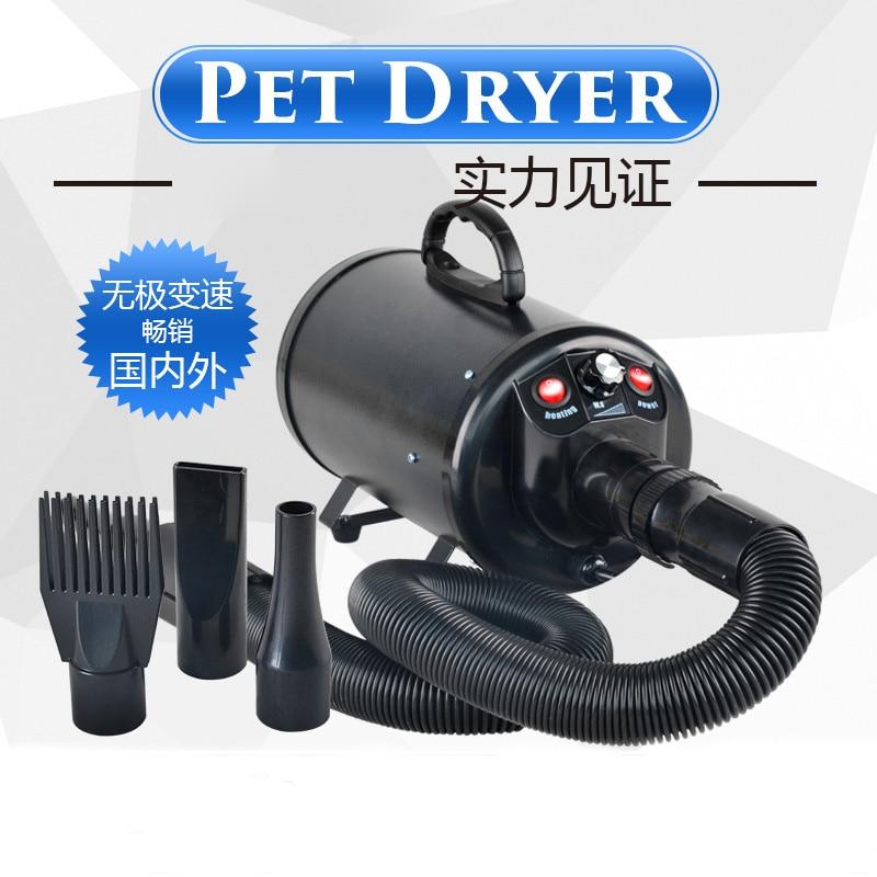 Профессиональный медный сердечник мотор для домашних животных Фен воздуходувка машина собака фен Высокая мощность Бесшумный большой соба...