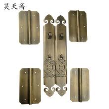 [Haotian vegetarian] copper handle shoe bookcase classical Chinese antique cupboard door handle kit wishful money