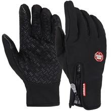 Unisexe écran tactile hiver thermique chaud vélo vélo Ski en plein air Camping randonnée moto gants sport doigt complet