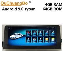 Ouchuangbo radio multimedia player GPS für Mercedes Benz R R63 W251 R280 R300 R320 R350 mit 8 core 4GB + 64GB Android 9,0