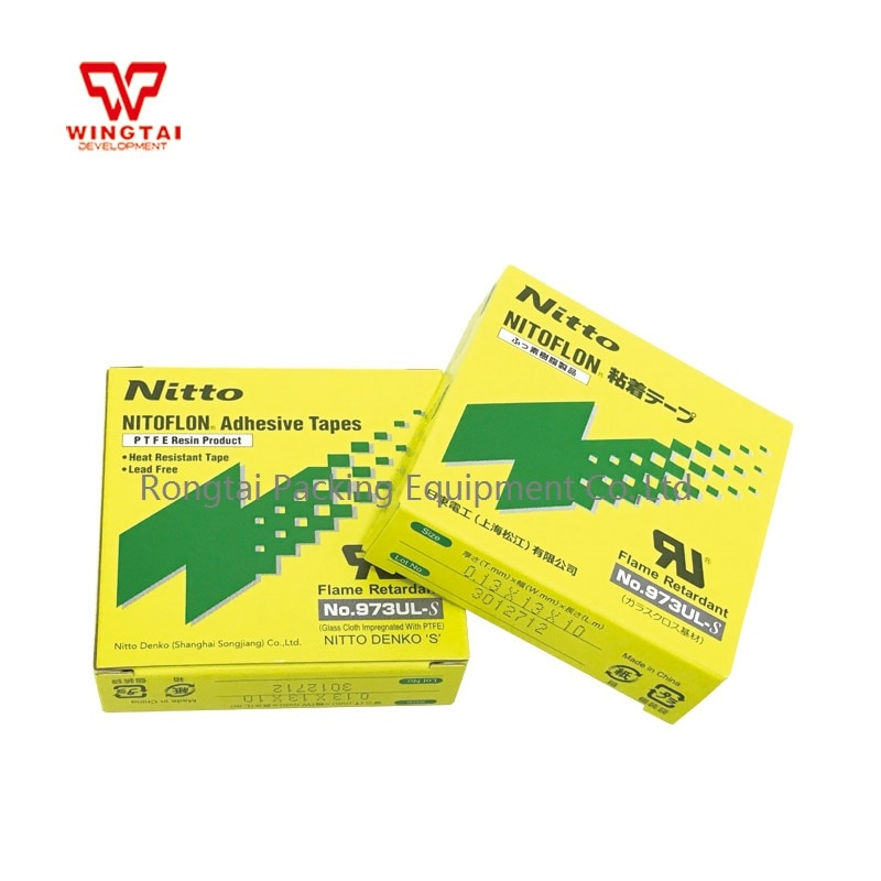 نيتو دنكو nitoflon ptfe fiberglasstape 973UL-S t0.13mm * w13mm * l10m الانترنت المبيعات