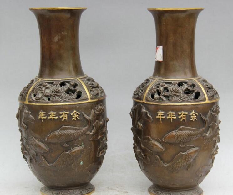 "song voge gem S2009 14"" Marked Chinese palace Purple Bronze Gild Fish ship flower Bottle Vase Pair"
