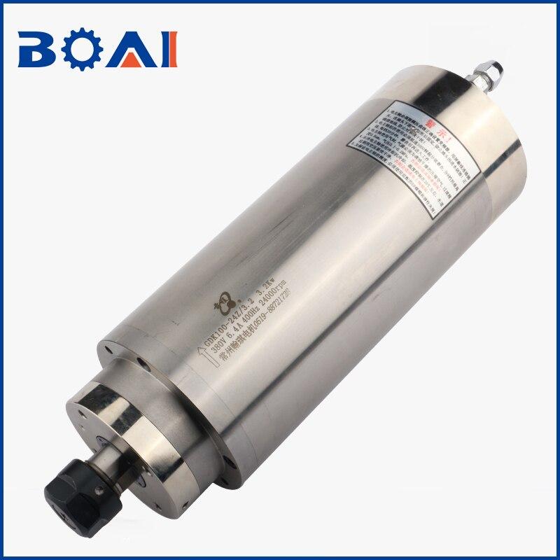 Motor de husillo HQD GDK3.2KW Par constante metal 100MM CNC metal grabado y fresadora motor refrigerado por agua