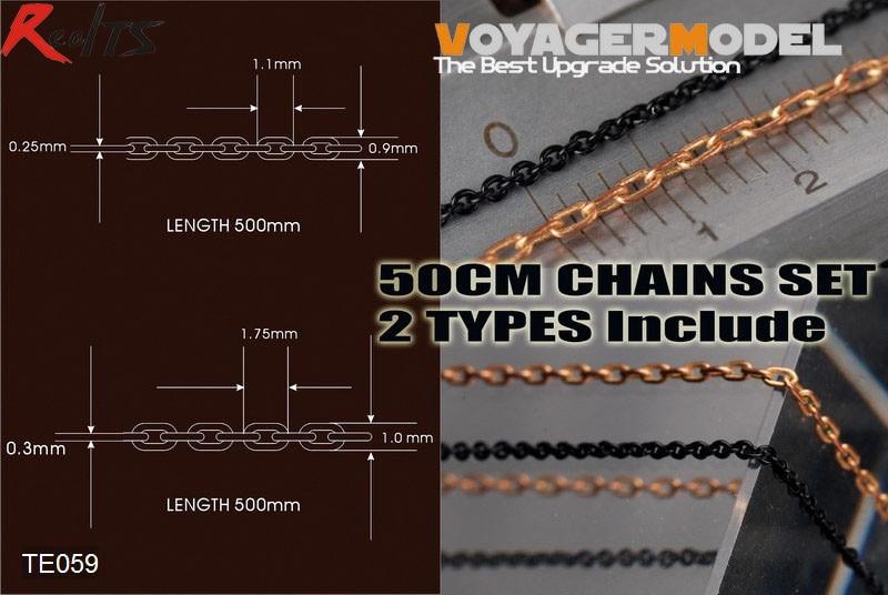 Набор цепи RealTS Voyager TE059 50 см (2 типа) (GP)