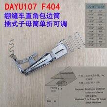 Accessoires pour machines à coudre   DA YU 107 F404, liant à Angle droit avec fond de tuyauterie ample, housse daiguille de bonne qualité