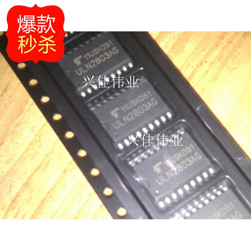 10 piezas nuevo ULN2803 ULN2803AG SOP controlador Darlington IC