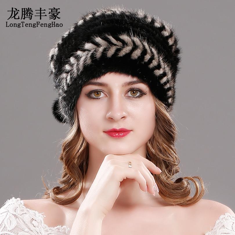 Вязаная шапка из меха норки, женская зимняя шапка из натурального меха, новая брендовая меховая вязаная шапка из натурального меха норки