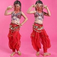S/M/L Sexy enfants danse du ventre Costumes ensemble pour enfants danse du ventre soutien-gorge ceinture pantalon 3 pièces ensemble indien danse du ventre pratique vêtements