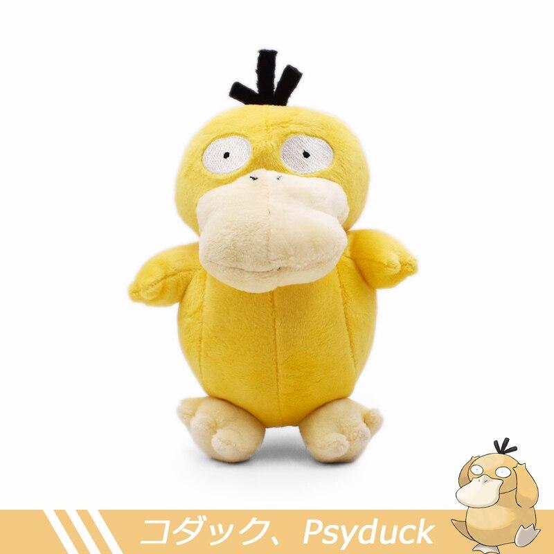 16-18cm japonés muñeca de dibujos animados anime Psyduck juguete de peluche pato amarillo de peluche de los animales de peluche de juguete muñeca