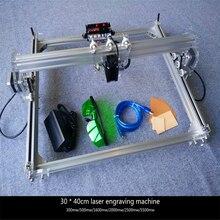 DIY machine laser machine laser machine de gravure de coupe traceur 300 mw mini sculpture gravure zone 30*40 cm