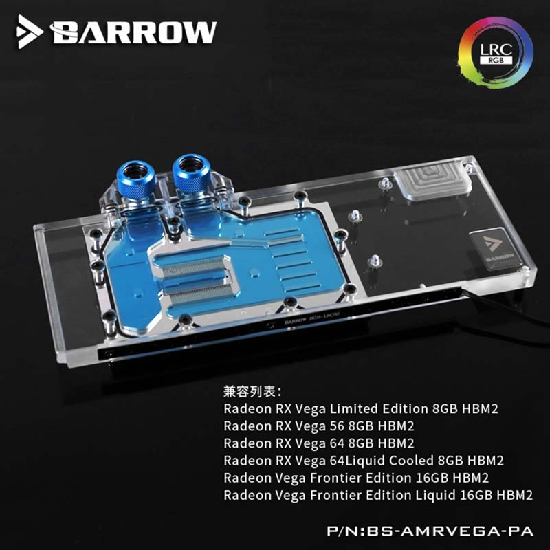 Barrow BS-AMRVEGA-PA GPU Water Block for AMD Radeon RX VEGA LRC2.0 water cooler