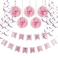 7 pcsset pinkblue paper decorations for girlsboys birthday party happy birthday banner foil swirls pom poms decor