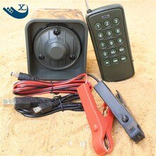 50 W 150dB DC 12 V chasse en plein air MP3 oiseau lecteur appelant Tweet leurre caille sons appareils Audio