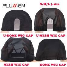 Dome Mesh Caps With Stretchable Elastic Band Mesh Weave Cap U Part Spandex Dome Cap S/M/L Hairnet Mesh Wig Caps Black Color