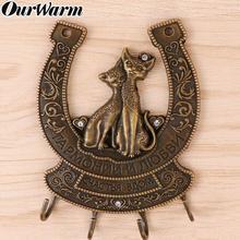 OurWarm винтажные металлические подковы сувениры клерк на стене вешалки одежда крючок для ключей кошка вешалка русские Свадебные украшения