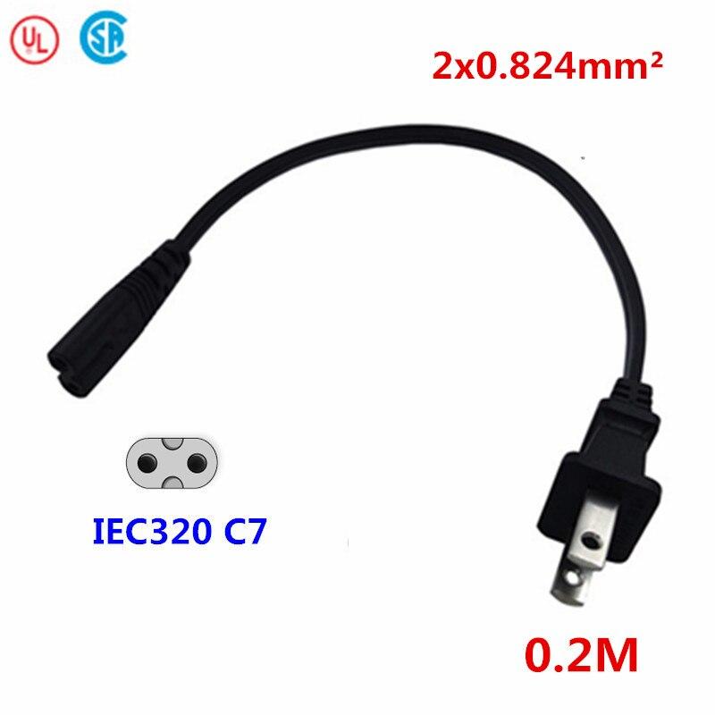 NEMA 1-15 P 2pin męski wtyk do IEC 320 C7 IEC320 krótki AC kabel zasilający przewód 20 CM dla adapter AC Laptop Notebook
