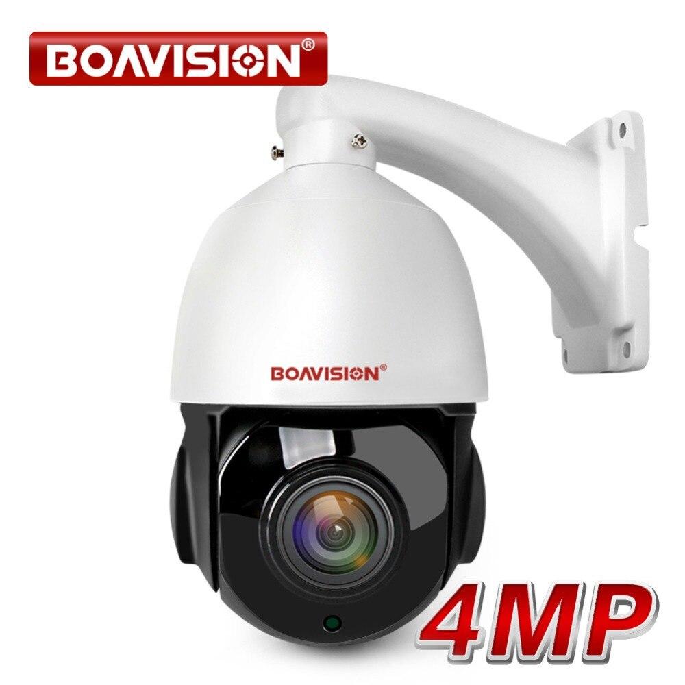 Купольная мини-камера HD 4 МП, PTZ IP, инфракрасная камера ночного видения, 50 м, 4 дюйма, 30-кратный зум, IP, PTZ, камеры видеонаблюдения, Onvif