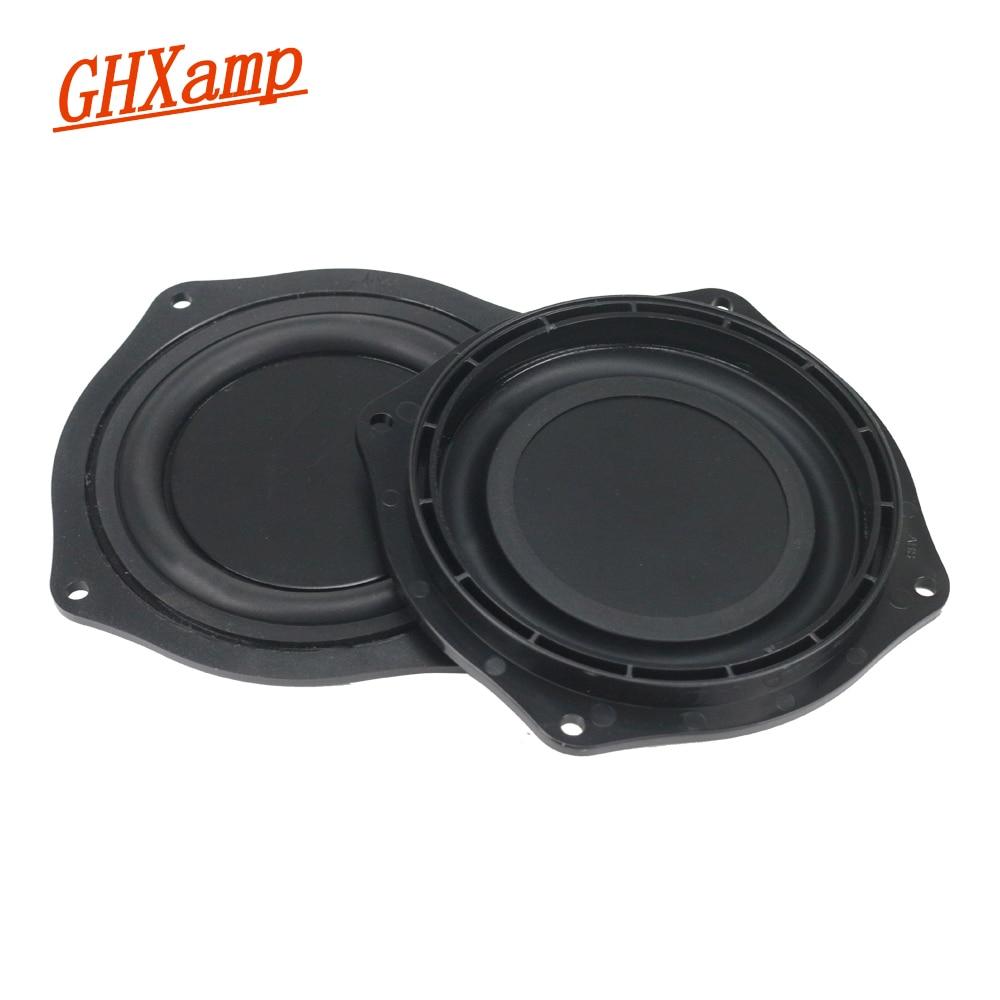4 дюйма 113 мм Рамка радиатора пассивная пластина Аудио Бас вибрационная диафрагма 1 пара