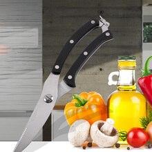 Высокое качество, крепкие ножи, кухонные ножницы, нержавеющая сталь, птица, рыба, курица, кости, ножницы для кухни, магазин по всему миру