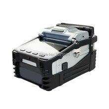 SM & MM máquina de empalme de fibra óptica FTTH completamente automática empalmador de fusión de fibra óptica