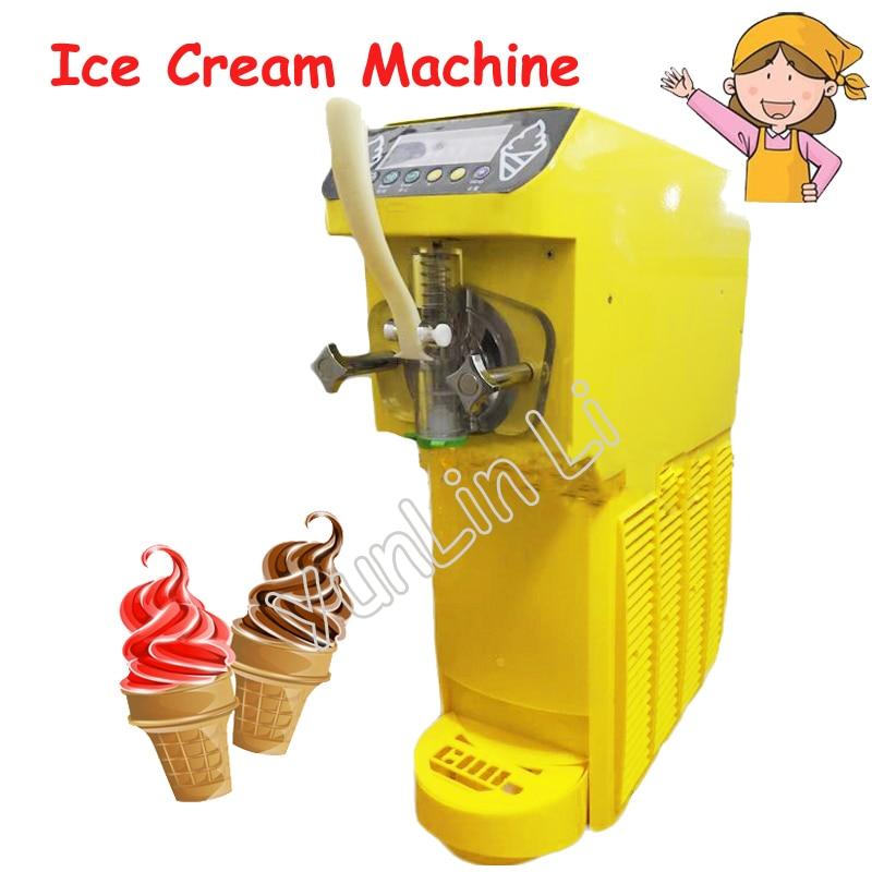 16L/H Ice Cream Machine 500W 220V Hamburg Shop Dedicated Small Ice Cream Maker MK-4800