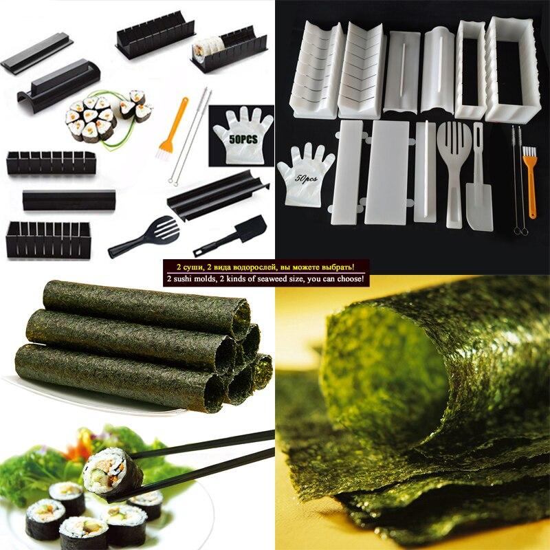 Moule multifonctionnel pour la fabrication de Sushi   Kit déquipement, boule de riz, moule en rouleau de gâteau, moule à Sushi, outils de Sushi, 11 pièces/ensemble