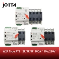 jotta w2r 2p3p4p 100a 110v220v mini ats automatic transfer switch electrical selector switches dual power switch