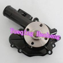 Водяной насос для 4TNV94L 4TNV98, 129900-42002, YM129900-42002, бесплатная доставка