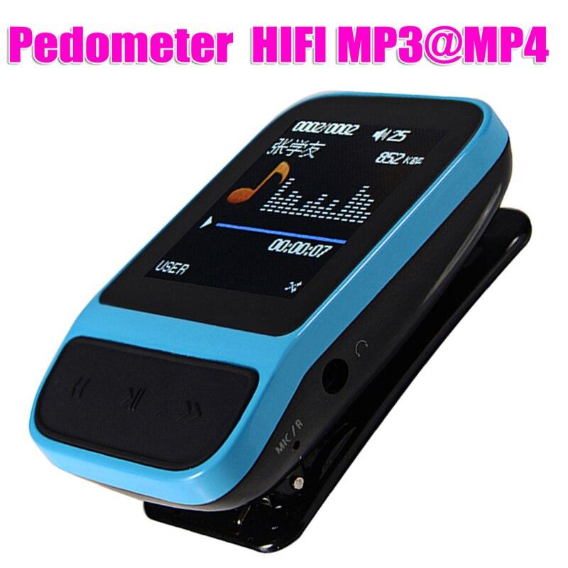 2018 New Original Pedo Meter Sport MP3 music Player with Smart Bracelet Watch Pedometer high quality HIFI lossless Recorder FM
