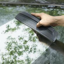 Силиконовый нож VODOOL для мытья автомобиля, скребок для мыльной воды, автомобильный скребок для лобового стекла, стекол, щеточка для протирания, инструмент для очистки