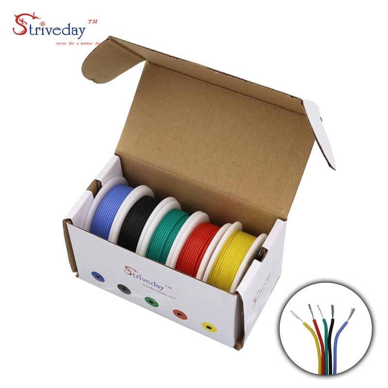 Cable de silicona Flexible, 30/28/26/24/22/20/18awg, 5 colores, caja de mezcla, 1 caja,...