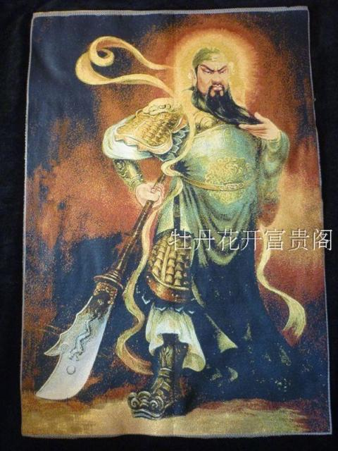Coleção chinesa a Thangka bordado diagrama guangong