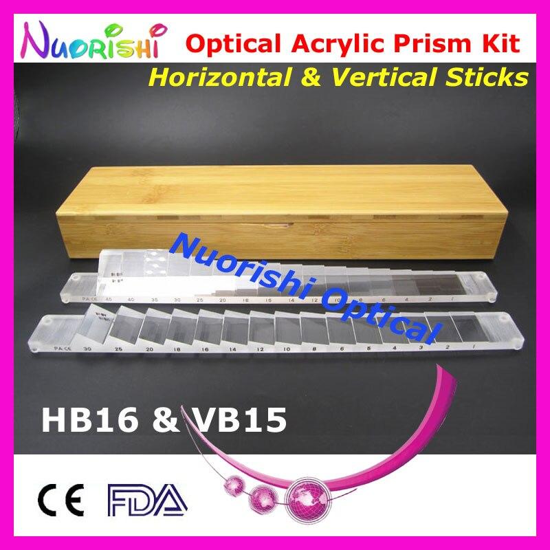 Kit de bâtonnets de lentilles de prisme   Ophtalmique, optométrie optique acrylique Horizontal Vertical, Kit de bâtonnets de prisme HVB15, emballé