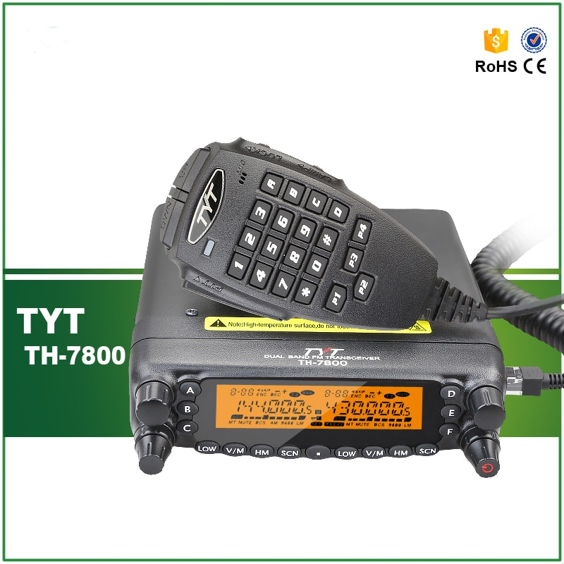 100% Brand New 1809A Original TYT TH-7800 VHF UHF Cross Band 50W Long Distance Dual Band Car Walkie Talkie