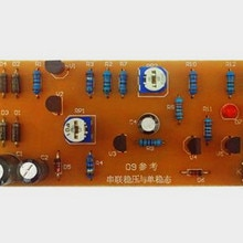 Free Shipping!! Series regulated power supply and monoflop circuit / electronic production kit (part