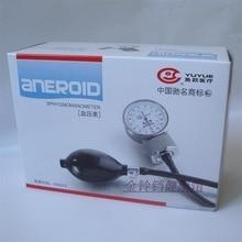 free shipping Upper arm blood pressure meter mercury sphygmomanometer home use blood pressure monitor
