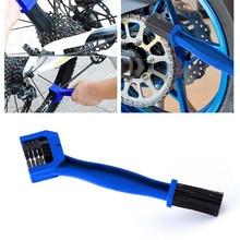 Auto voiture accessoires universel jante soin pneu nettoyage moto vélo engrenage chaîne entretien nettoyant saleté brosse nettoyage outil